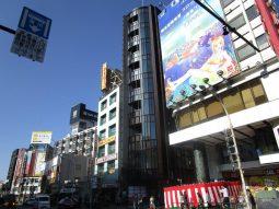 弊社設計の高田馬場新築店舗ビル、竣工致しました
