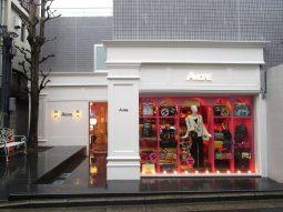 表参道、vintage brand boutique AMOREさんOPEN!