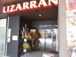 LIZARRAN 高田馬場店さん、オープンされました。