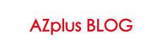 AZplus BLOG