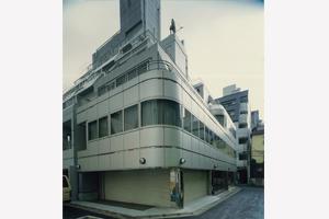 赤坂 事務所ビル